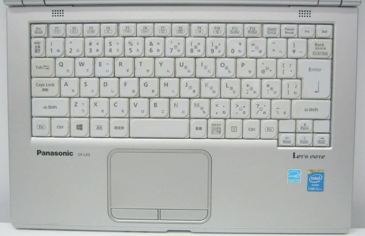 994 ストレージ欠品等ジャンク CF-LX3ED8CS i5-4300U 1.9GHz 4GB 簡易確認 部品取りにも_画像3