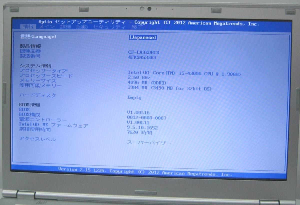 994 ストレージ欠品等ジャンク CF-LX3ED8CS i5-4300U 1.9GHz 4GB 簡易確認 部品取りにも_画像6