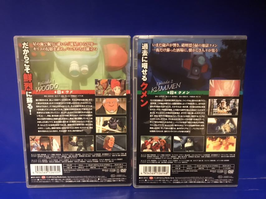 装甲騎兵ボトムズ 幻影篇 DVD 全6巻 _画像3