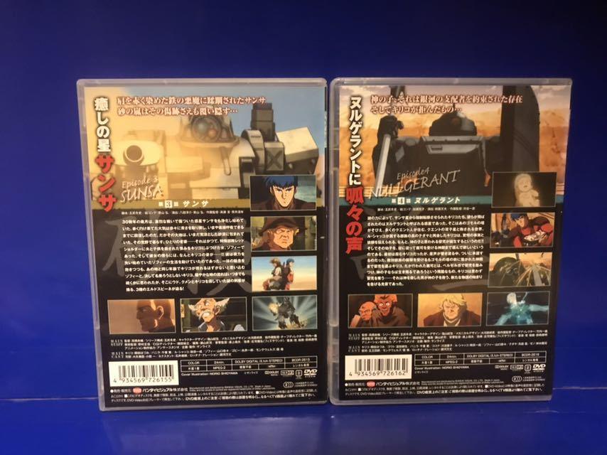 装甲騎兵ボトムズ 幻影篇 DVD 全6巻 _画像4