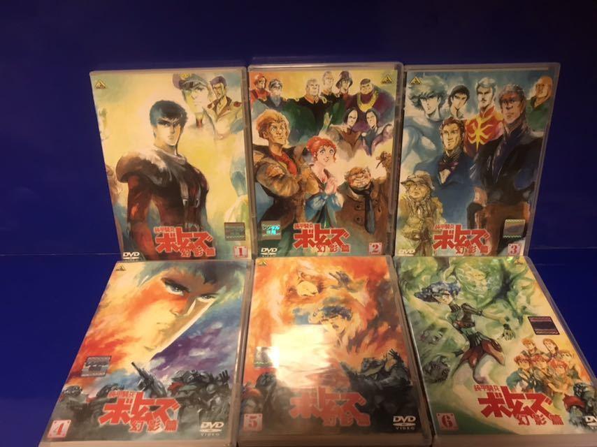 装甲騎兵ボトムズ 幻影篇 DVD 全6巻 _画像2
