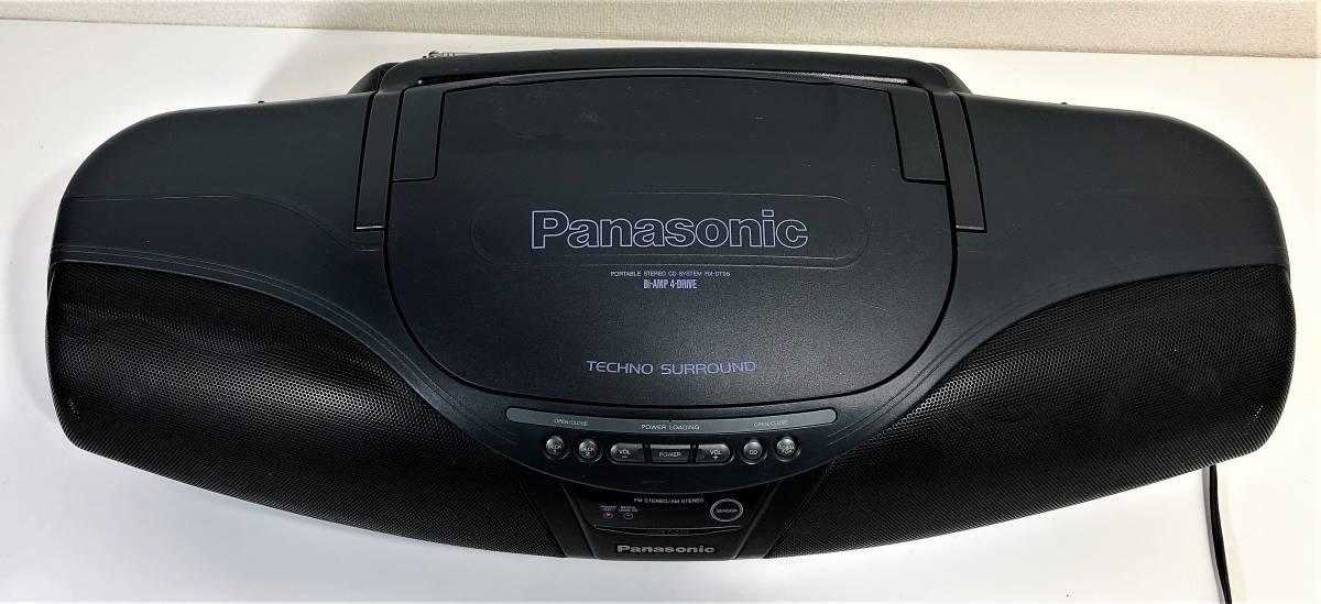 当時物 パナソニック CDバブルラジカセ Panasonic RX-DT95 コブラトップ仕様、ジャンク扱い_画像5