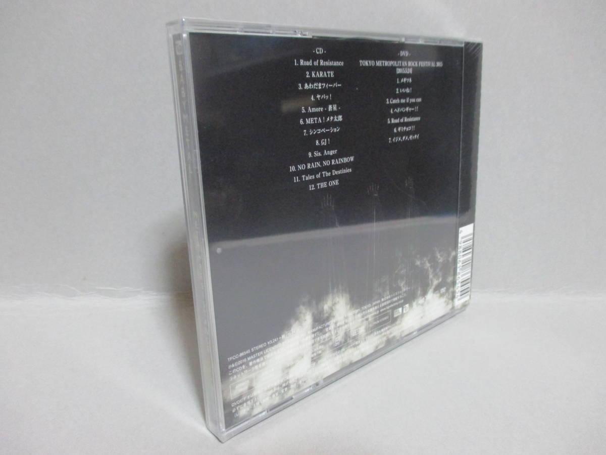 小難有 【新品未開封品】 初回生産限定盤 HMV 限定 CD+DVD BABYMETAL Album METAL RESISTANCE クリアファイル付き ベビメタ ベビーメタル_画像4