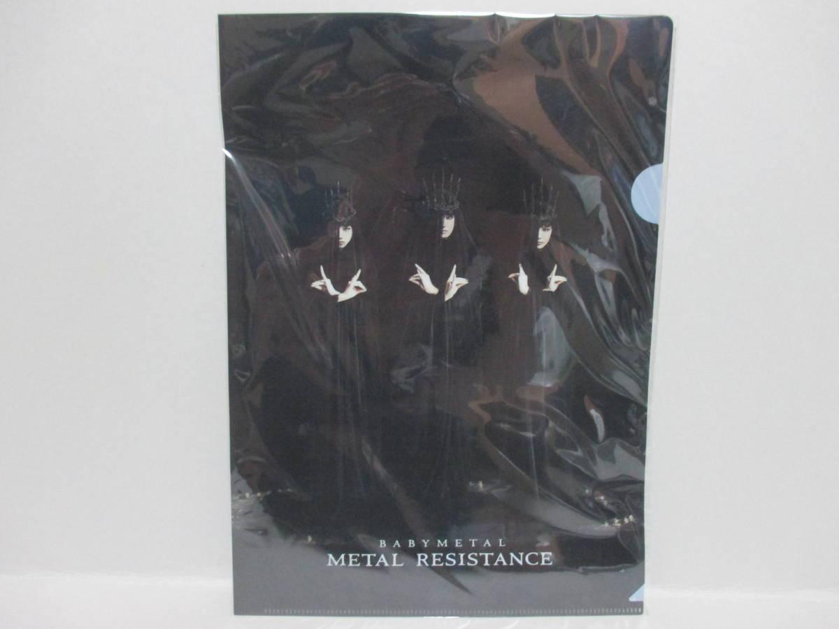 小難有 【新品未開封品】 初回生産限定盤 HMV 限定 CD+DVD BABYMETAL Album METAL RESISTANCE クリアファイル付き ベビメタ ベビーメタル_画像5