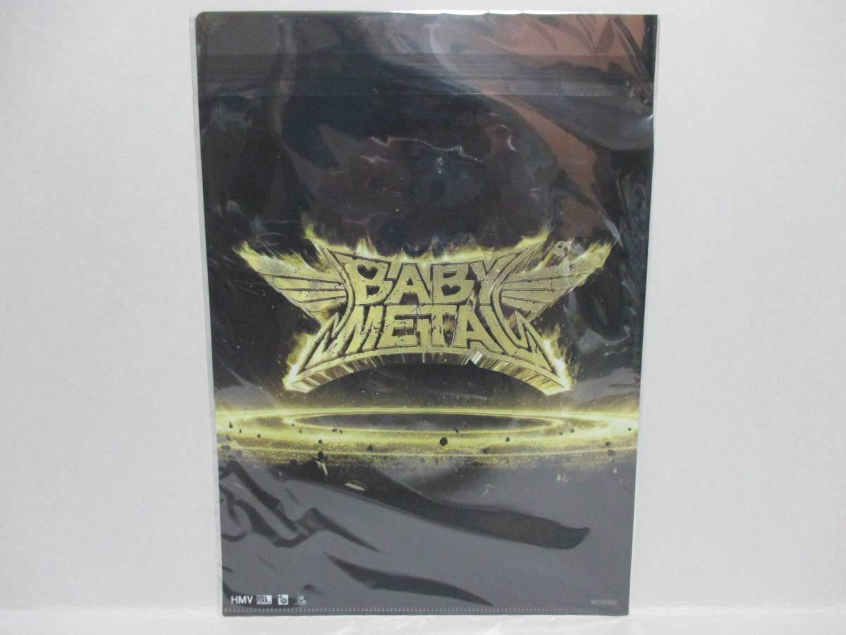 小難有 【新品未開封品】 初回生産限定盤 HMV 限定 CD+DVD BABYMETAL Album METAL RESISTANCE クリアファイル付き ベビメタ ベビーメタル_画像6