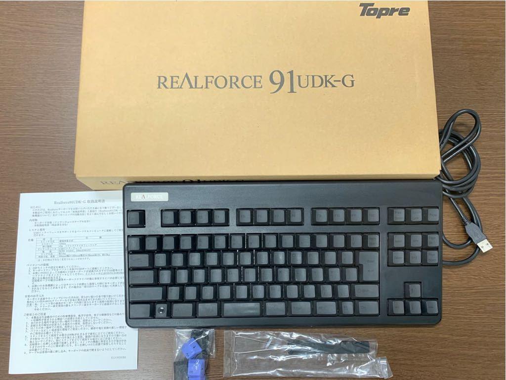 東プレ「Realforce 91UDK-G」 テンキーレス キーボード