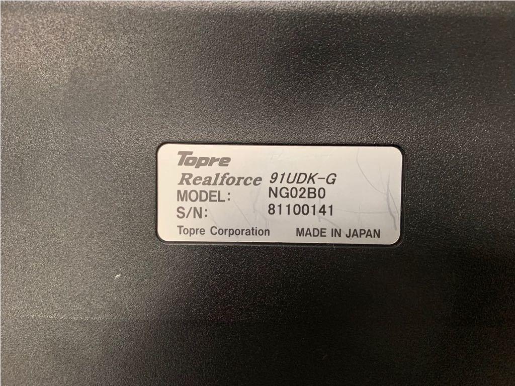 東プレ「Realforce 91UDK-G」 テンキーレス キーボード_画像5