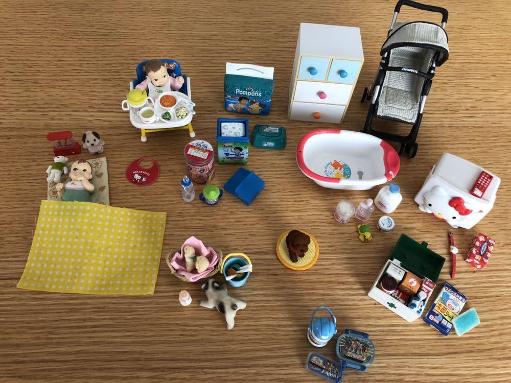 リーメント ぷちサンプル シリーズ 赤ちゃん ベビー用品 ハローキティ 家具 薬箱