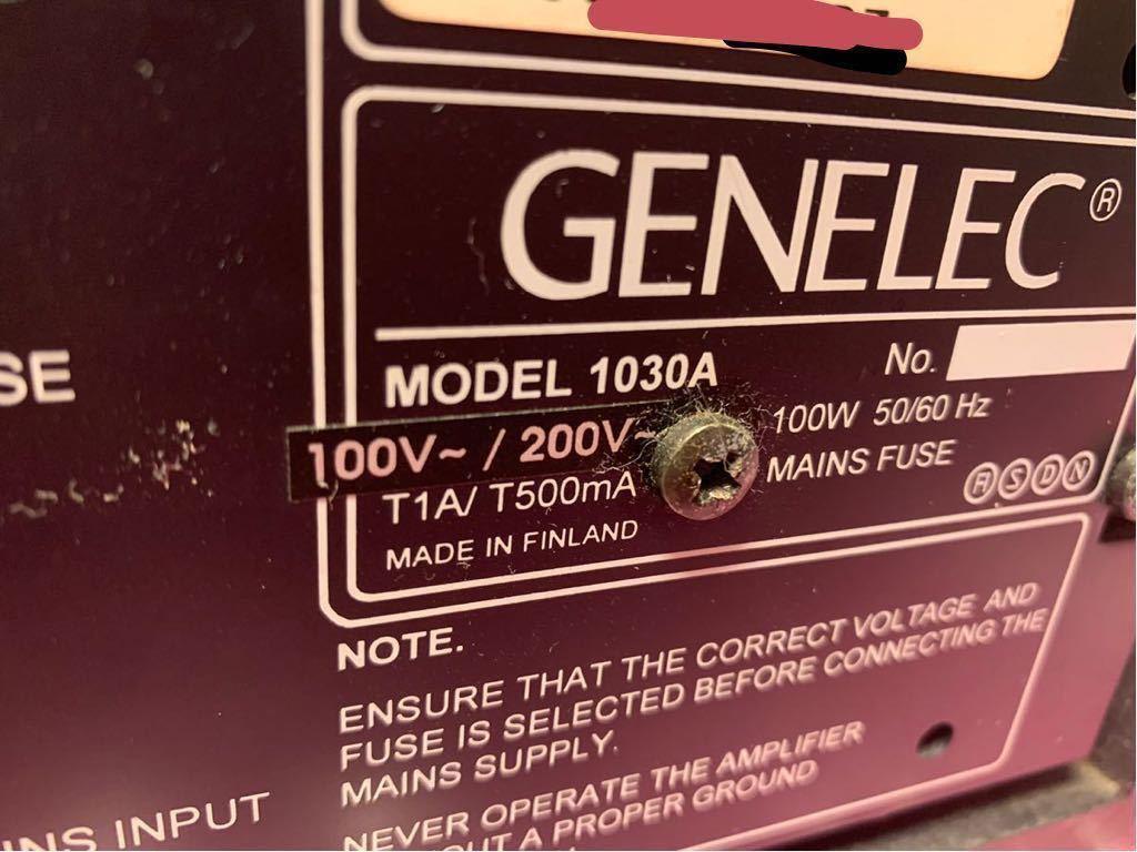 GENELEC 1030A モニタースピーカー パワード 二個セット_画像7