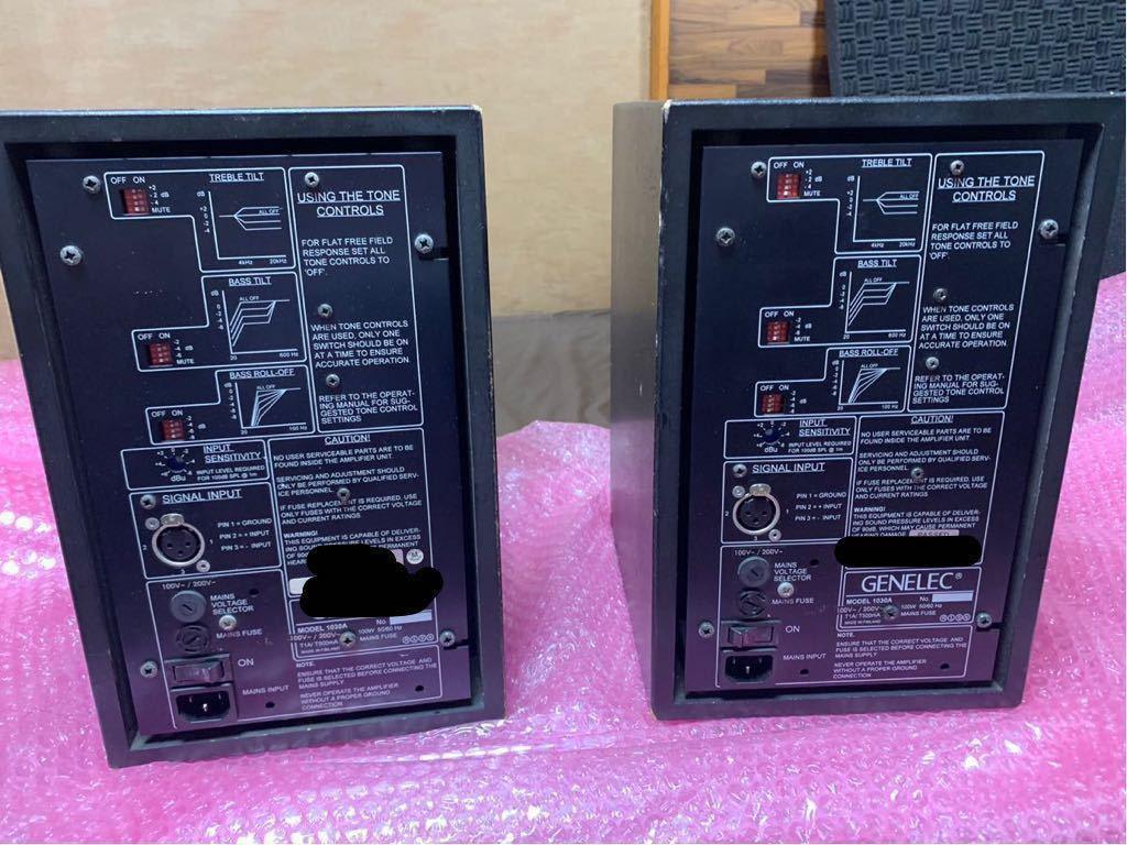 GENELEC 1030A モニタースピーカー パワード 二個セット_画像4