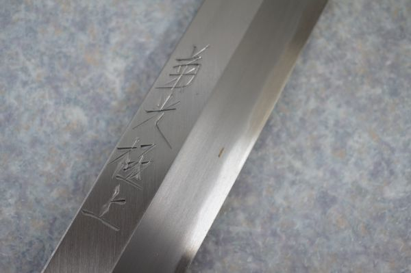 C000910F】菊光極上 包丁 柳刃包丁 刺身包丁 刃渡り321mm 背の厚み4mm_画像3