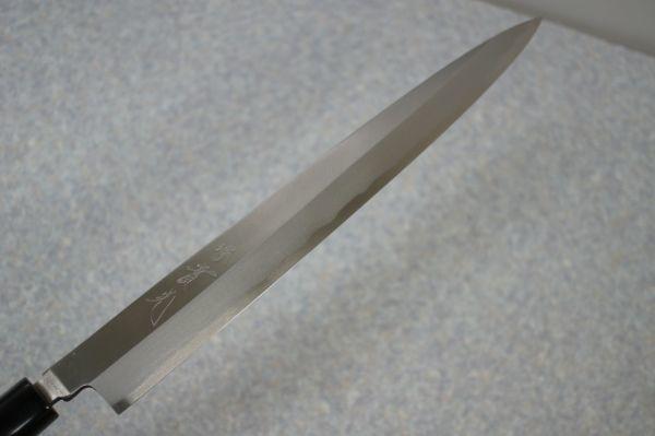C000410F】堺實光 包丁 柳刃包丁 刺身包丁 刃渡り290mm 背の厚み4mm_画像4