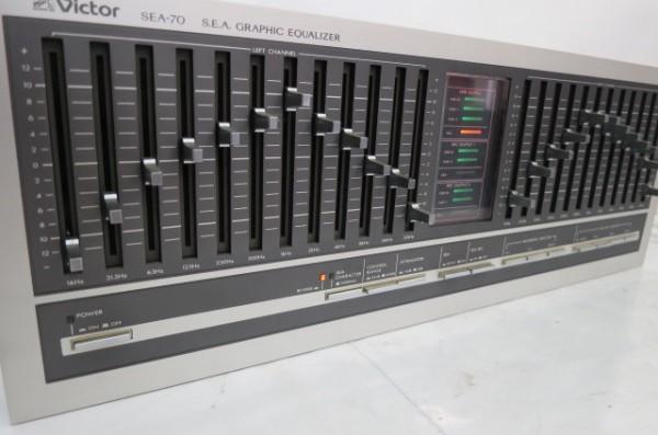 HR199H VICTOR ビクター SEA-70 グラフィックイコライザー グライコ オーディオ 音響機器 ミュージック 通電確認済 SEA70_画像2
