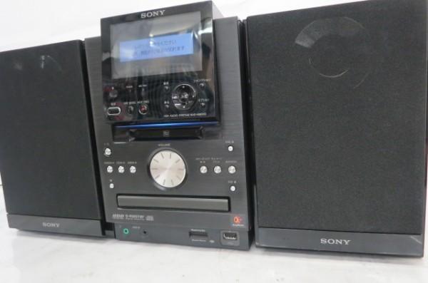 HR200H SONY ソニー NAS-M90HD 250GBHDD HDDコンポ CD MD network audio NETJUKE オーディオ 希少 音響 電化 家電 NASM90HD_画像2