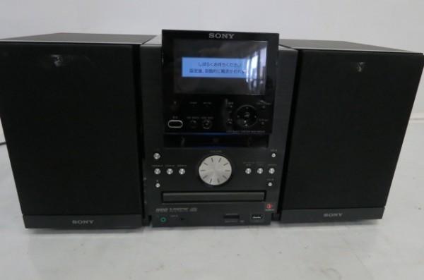HR200H SONY ソニー NAS-M90HD 250GBHDD HDDコンポ CD MD network audio NETJUKE オーディオ 希少 音響 電化 家電 NASM90HD