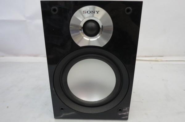 HR200H SONY ソニー NAS-M90HD 250GBHDD HDDコンポ CD MD network audio NETJUKE オーディオ 希少 音響 電化 家電 NASM90HD_画像7