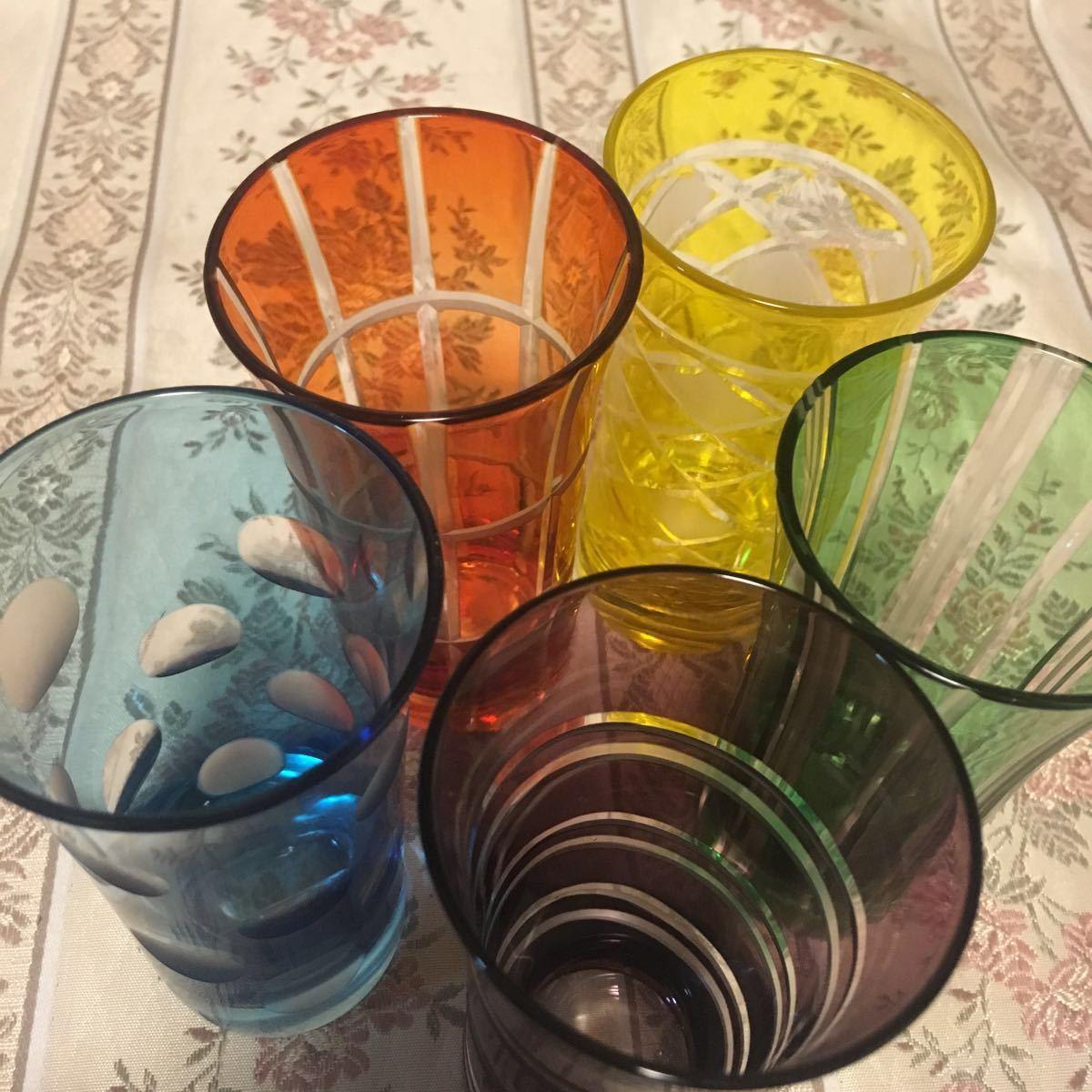 美品★色被せ切子 5色 柄違い 一口ビールグラス タンブラー 5客セット_画像7