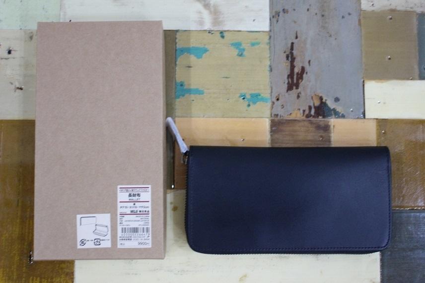新品 無印良品 MUJI イタリア産 ヌメ革 ラウンドファスナー 長財布 ブラック 黒 正規品_画像3