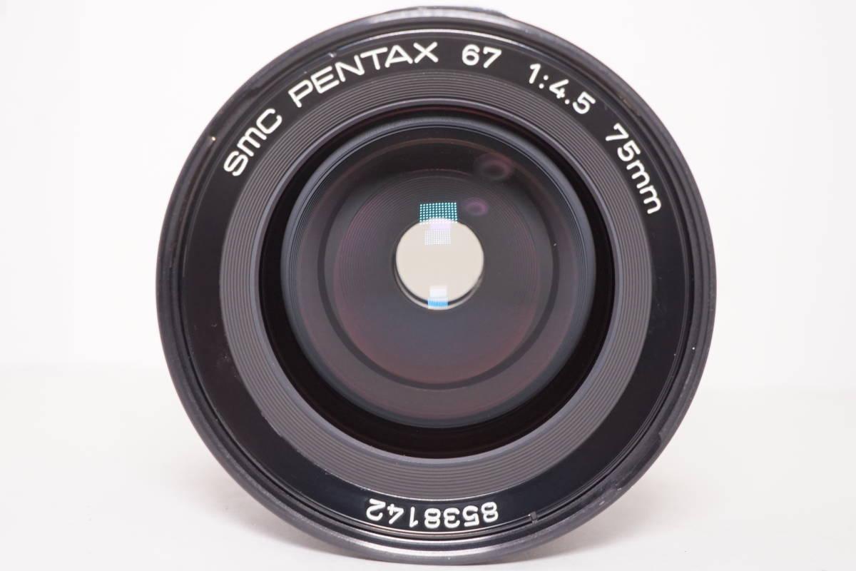 1850■最落なしで売り切り■ペンタックス■SMC PENTAX 67 75mm F4.5■_画像2