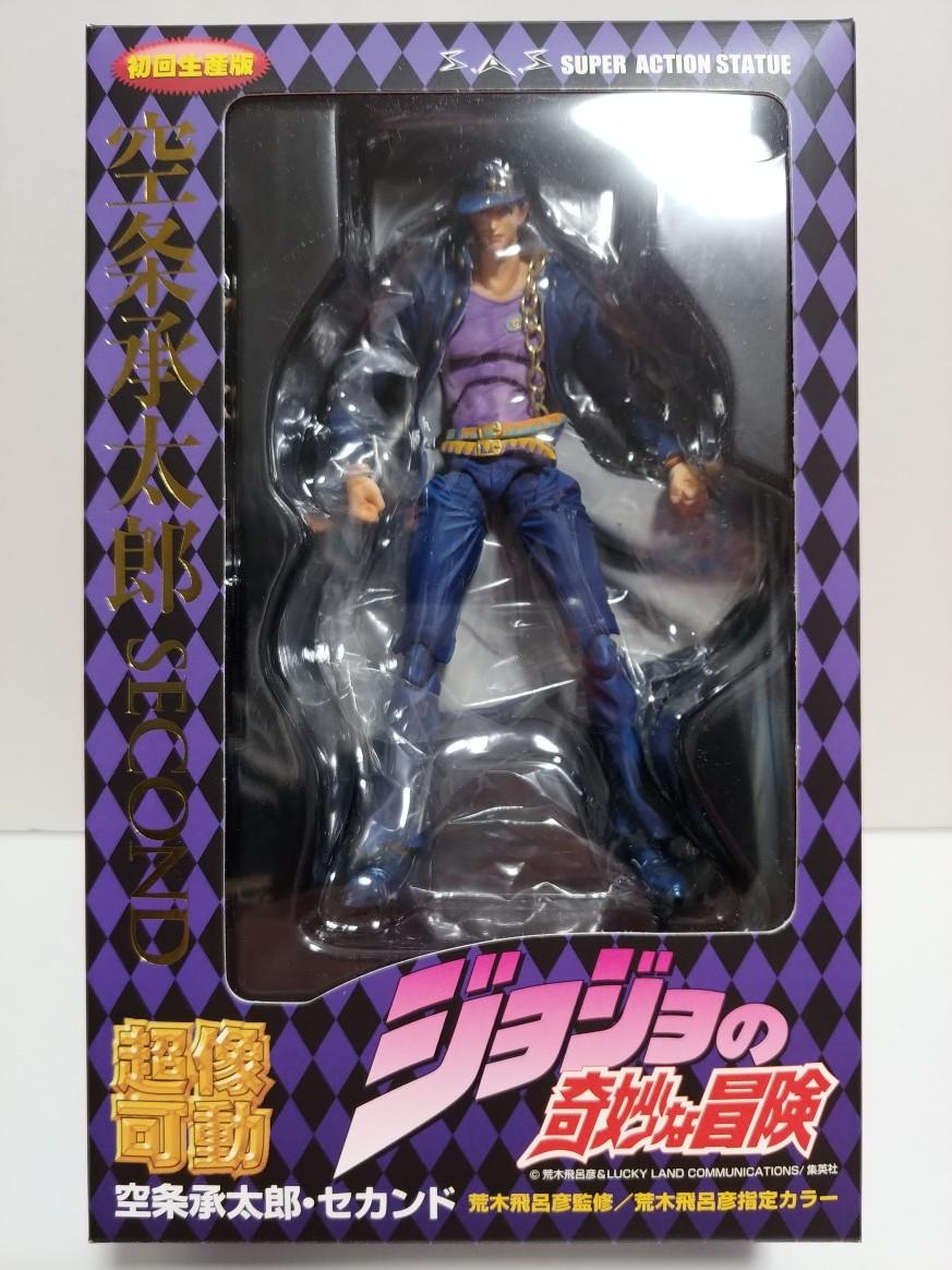 超像可動 ジョジョの奇妙な冒険 第3部 空条承太郎・セカンド 初回生産版