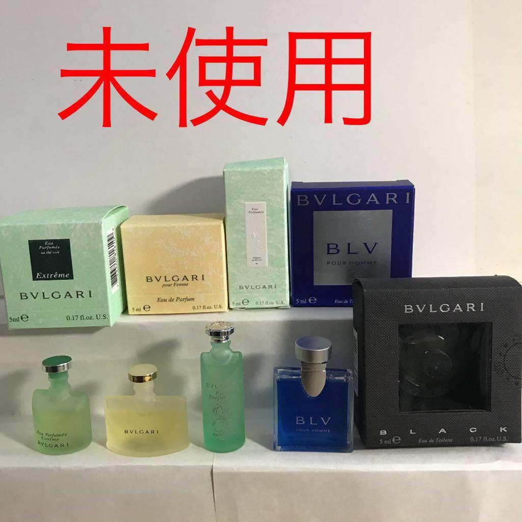 reputable site f4250 24ca5 ブルガリ 香水 セット ミニチュアの値段と価格推移は?|8件の ...