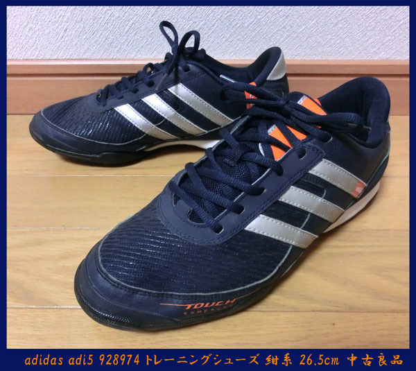 online store 07af4 9f678 09 год производства adidas adi5 928974 Adidas Adi 5 ...