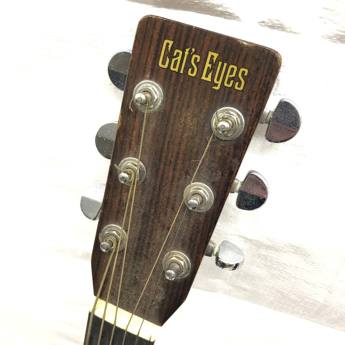 【SS】TOKAI トーカイ 東海楽器 Cat's Eyes MODEL CE500CF キャッツアイ ギターケース ハードケース 動作未確認 中古 レトロ ヴィンテージ_画像4