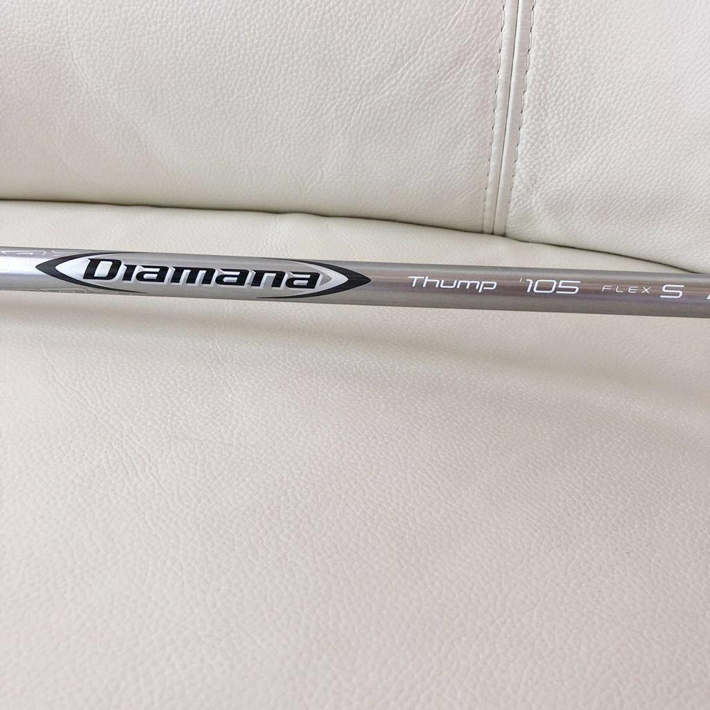スリクソン U65 4I 23° ディアマナ サンプ 105 美品_画像2