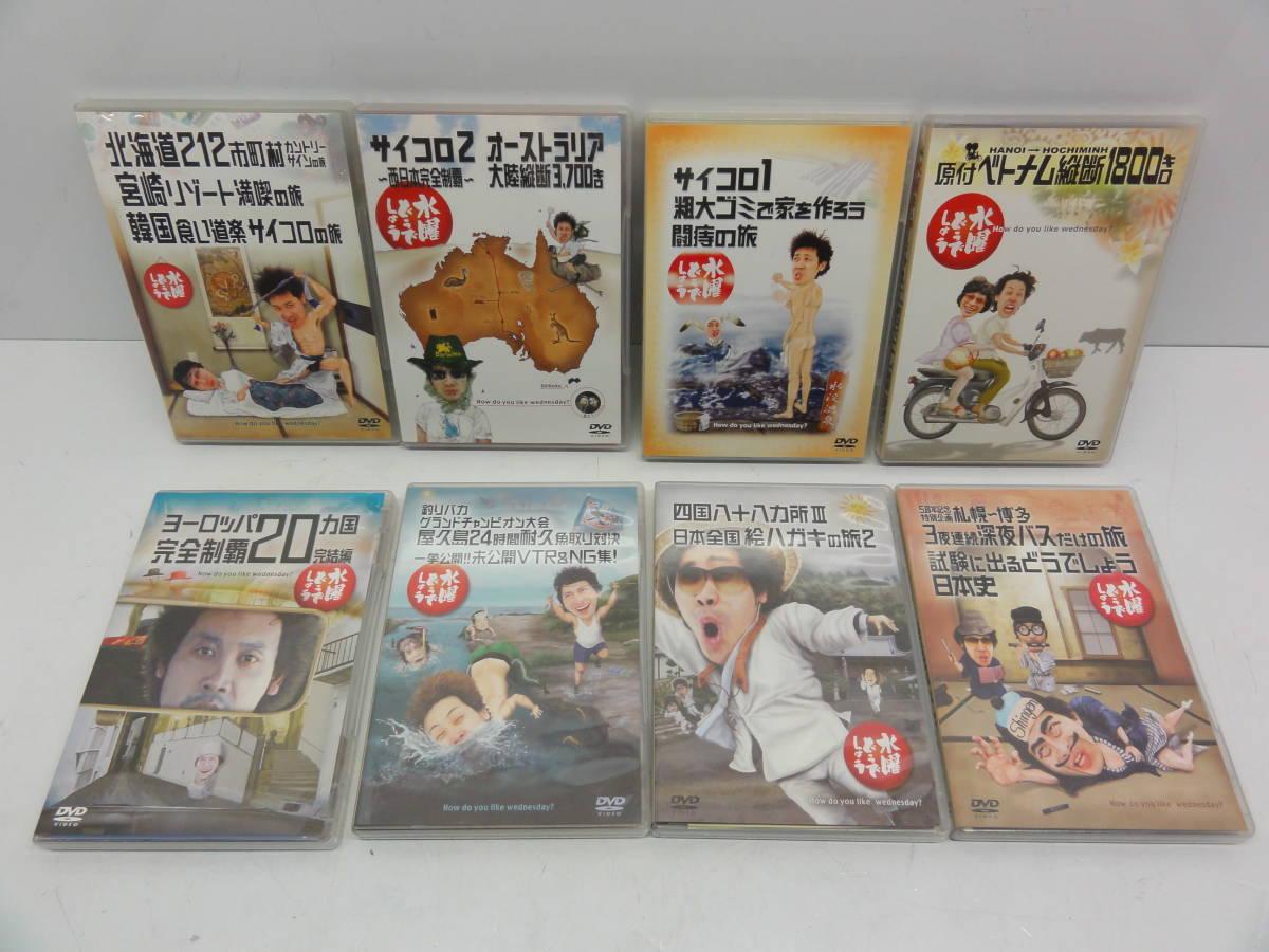 DVD 水曜どうでしょう 第1弾~第28弾 セット_画像6