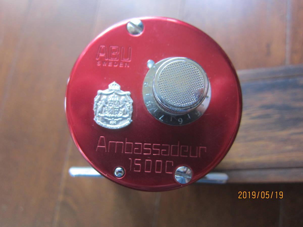 リール ABU/Sweden Ambassadeor 1500c 極美品_画像2
