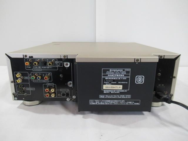 ■中古現状売■ジャンク PIONEER/パイオニア DVD/LDプレーヤー Model:DVL-909 通電確認のみ トレー開かず_画像6
