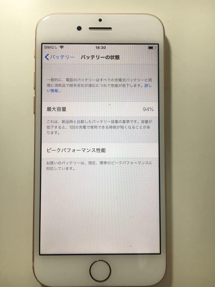 美品☆iPhone8 64GB(ゴールド)☆au☆ネットワーク利用制限◯_画像6