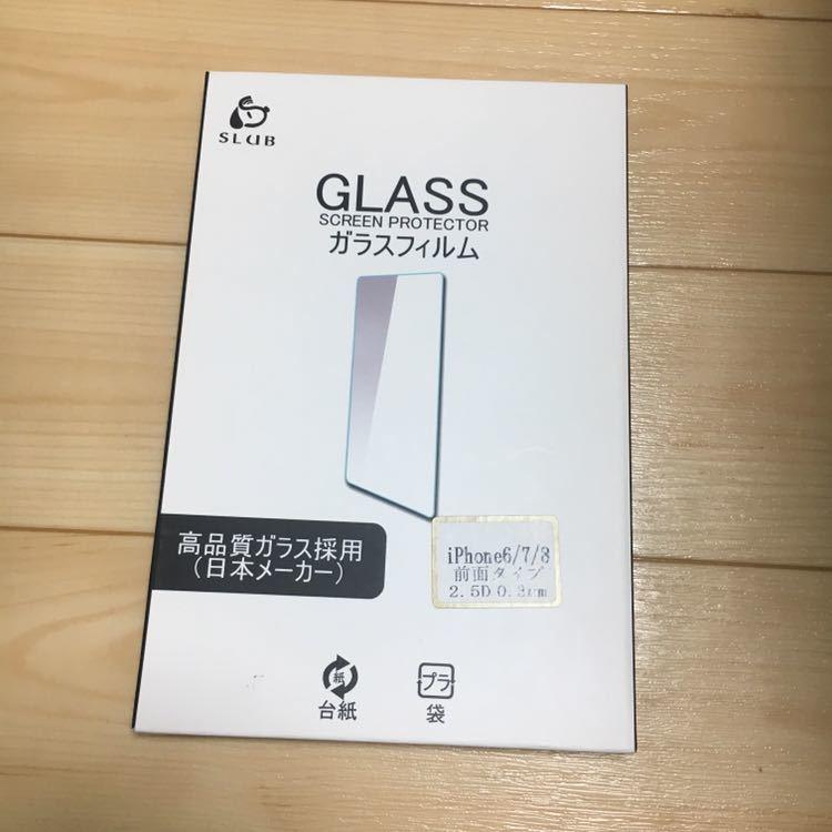 美品☆iPhone8 64GB(ゴールド)☆au☆ネットワーク利用制限◯_画像9