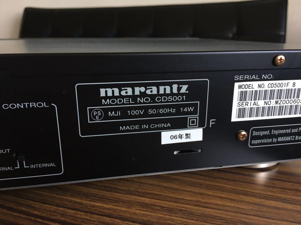 送料無料 marantz マランツ CD5001 CDデッキ CDプレーヤー リモコンあり_画像6