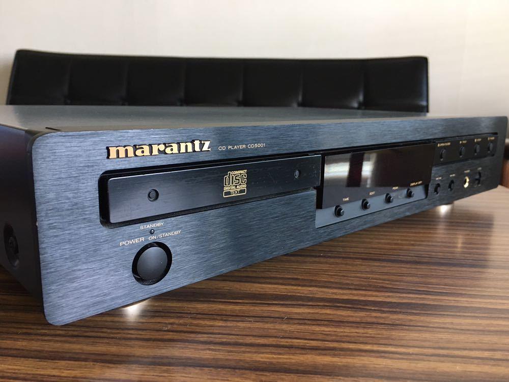 送料無料 marantz マランツ CD5001 CDデッキ CDプレーヤー リモコンあり