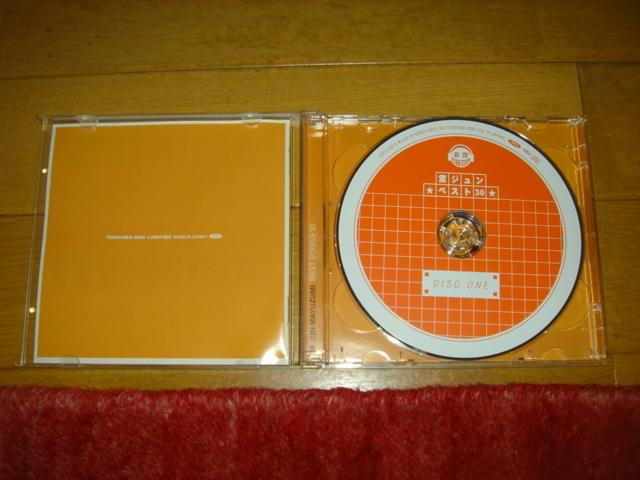 ☆黛ジュン 2枚組CD ベスト30_画像2