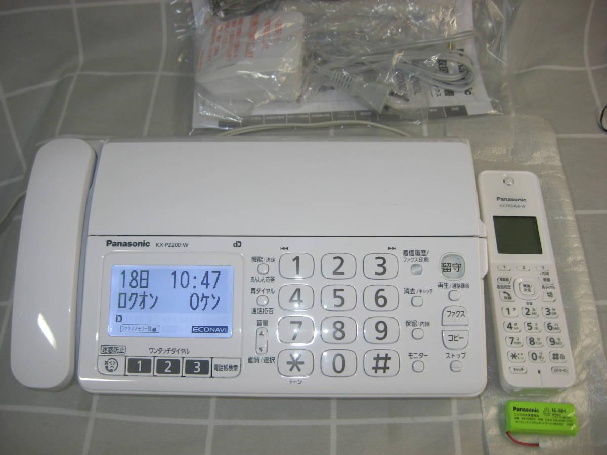 Panasonic KX-PZ200DL-W デジタルコードレス普通紙FAX(子機1台付) 親機美品/子機未使用 送料無料_画像2