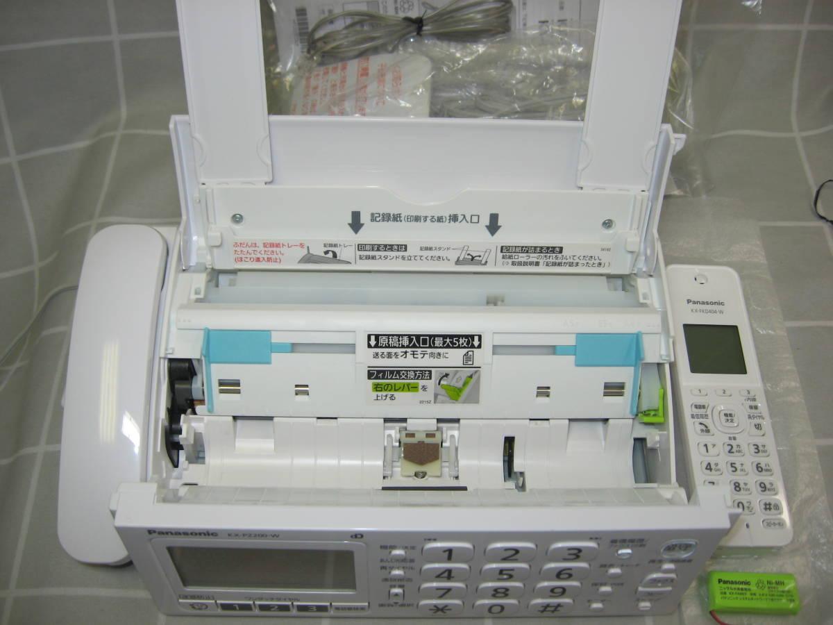 Panasonic KX-PZ200DL-W デジタルコードレス普通紙FAX(子機1台付) 親機美品/子機未使用 送料無料_画像3