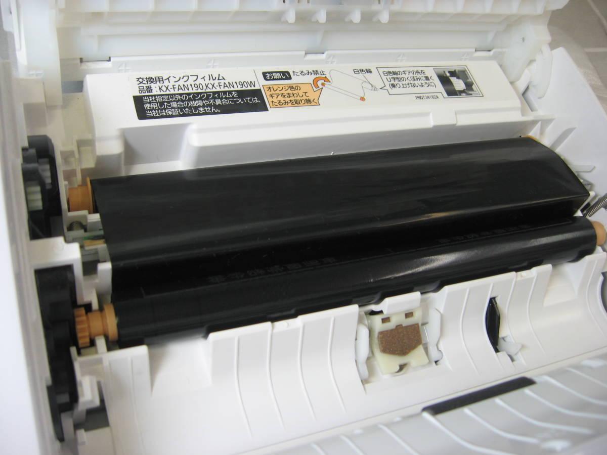 Panasonic KX-PZ200DL-W デジタルコードレス普通紙FAX(子機1台付) 親機美品/子機未使用 送料無料_画像4