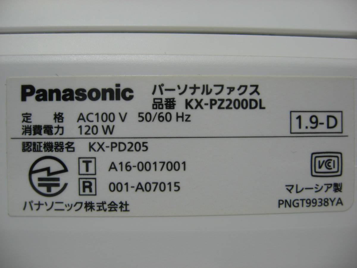 Panasonic KX-PZ200DL-W デジタルコードレス普通紙FAX(子機1台付) 親機美品/子機未使用 送料無料_画像5
