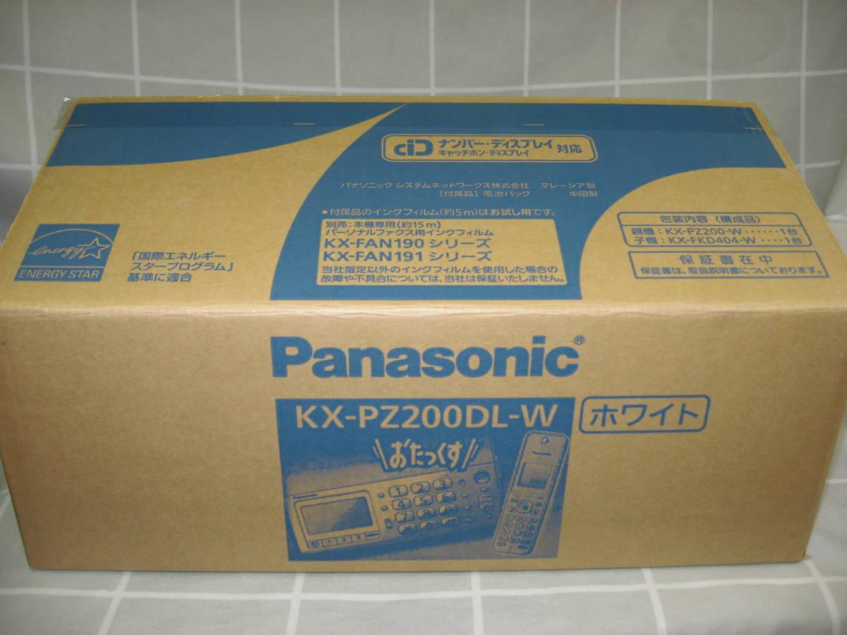 Panasonic KX-PZ200DL-W デジタルコードレス普通紙FAX(子機1台付) 親機美品/子機未使用 送料無料_画像7
