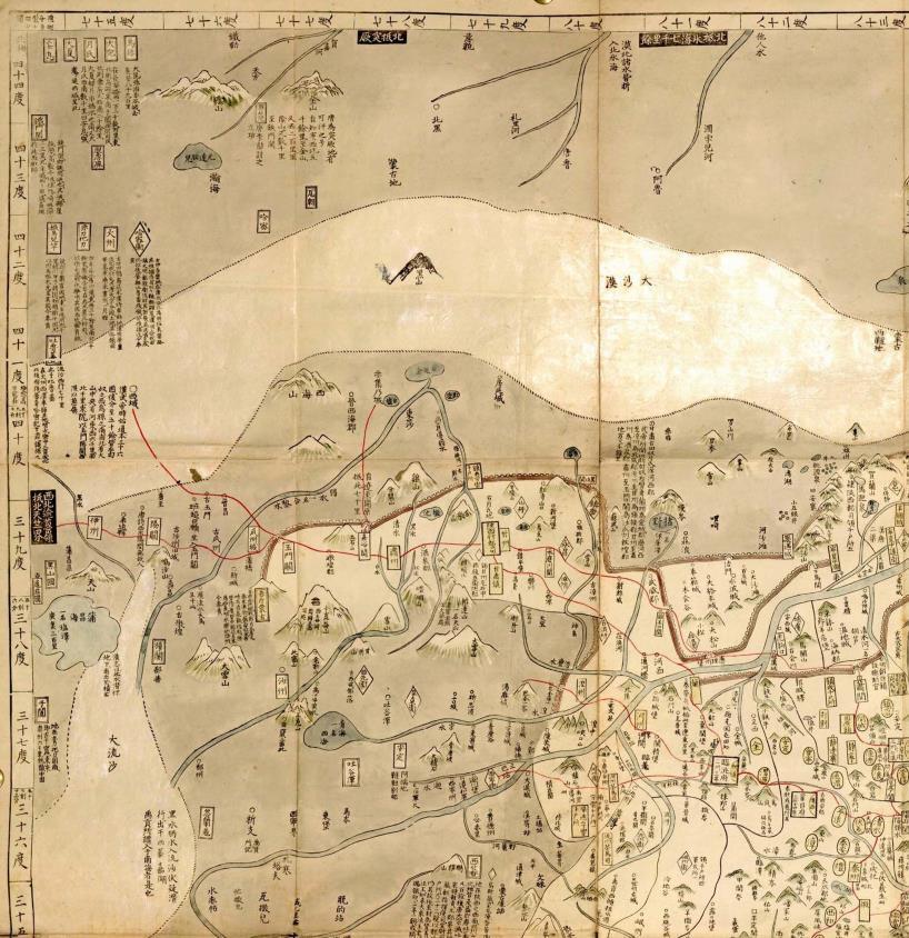 珍藏 古美術 時代物 古地図 【大清広輿図】旧藏 ・手巻・本国発送_画像2