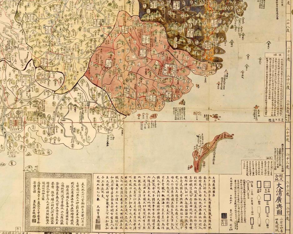 珍藏 古美術 時代物 古地図 【大清広輿図】旧藏 ・手巻・本国発送_画像9