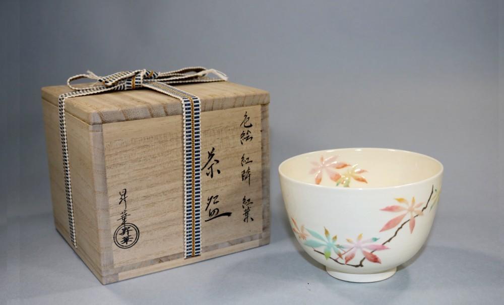 茶道具 色絵虹酔紅葉茶碗 須山昇華造◆se07