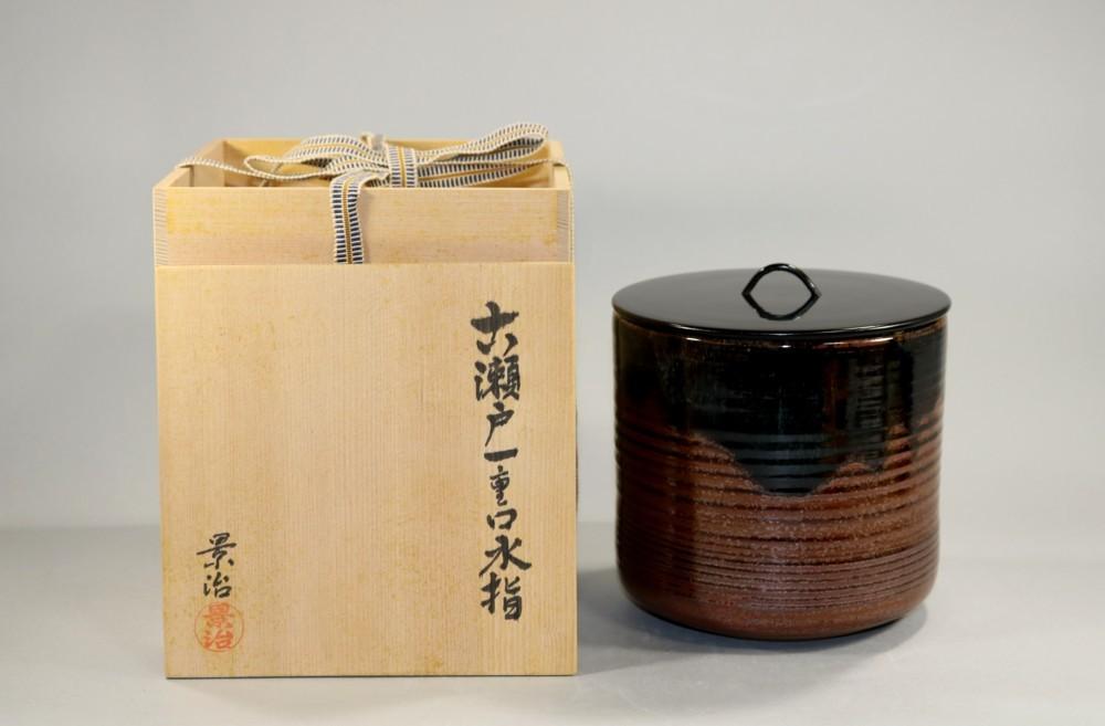 茶道具 古瀬戸一重口水指 加藤景治造◆se14_画像1