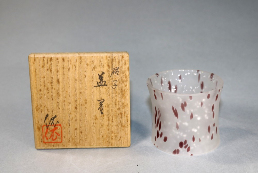 茶道具 硝子蓋置 平井依作◆se15
