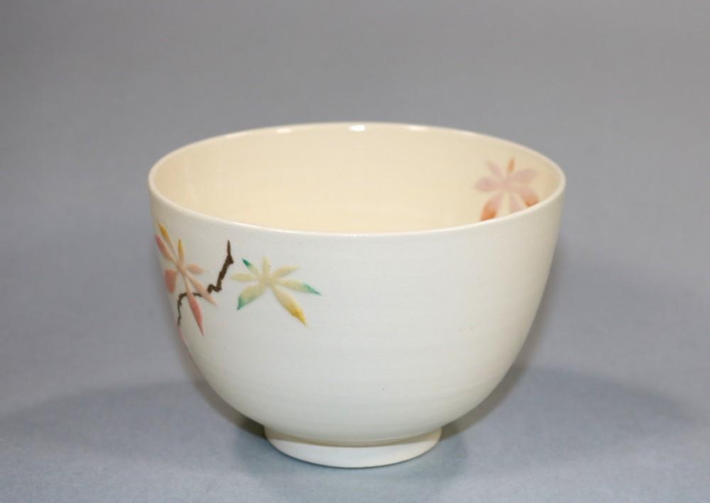 茶道具 色絵虹酔紅葉茶碗 須山昇華造◆se07_画像3