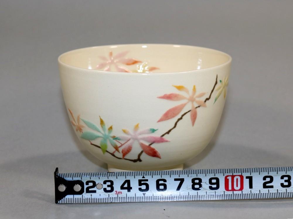 茶道具 色絵虹酔紅葉茶碗 須山昇華造◆se07_画像6