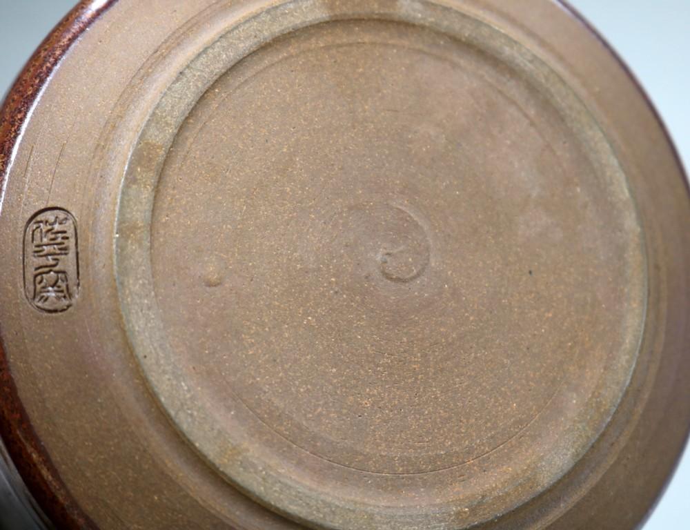 茶道具 古瀬戸一重口水指 加藤景治造◆se14_画像9