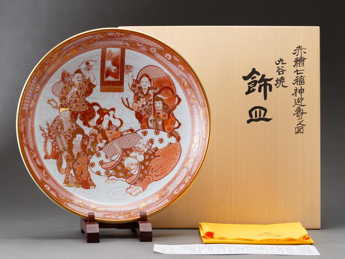 ◆九谷焼◆赤絵の名工 福島 武山 作 『赤絵七福神迎寿之図 飾皿』 大皿